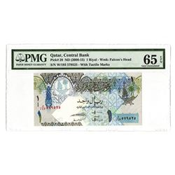 Central Bank of Qatar, ND (2008-2015), Issued Note