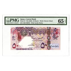 Central Bank of Qatar, ND (2008), Issued Note