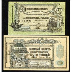 Vladikavkaz Railroad Co. 1918 Issue.