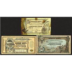 Vladikavkaz Railroad Co., 1918 4% Interest Bearing Loan Issue Trio.