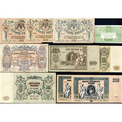 South Russia Government Bank, 1918-1919, Set of 10 Issued Notes