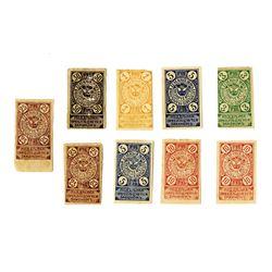 Batum Treasury, ND (1919), Set of 9 Exchange Currency Tokens