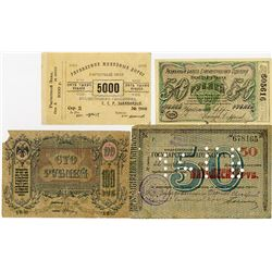 Russia Transcaucasia Banknote & Scrip note Assortment, ca.1919-1920.