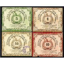 Cooperative of Kazan Gunpowder Factory, 1918 Banknote Quartet.