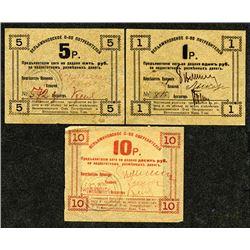 Velyamin Consumer Society, ND (ca.1918-20) Emergency Scrip Note Trio.