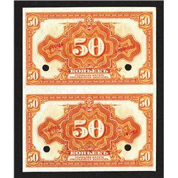 Provisional Siberian Administration. 1919 Treasury Token Issue Specimen.