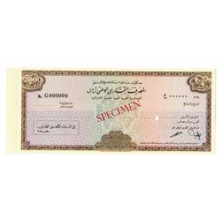 National Commercial Bank, c. 1970s, Haj Pilgrimage Specimen Traveler's Cheque