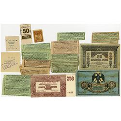 Ukrainian Banknotes, Coupons, Scrip Notes and Bonds, ca. 1918-20's.