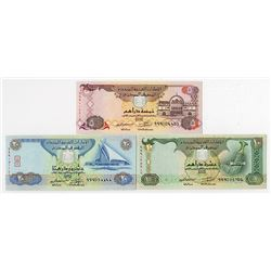 United Arab Emirates Central Bank, 2013 (AH1434), Replacement Note Trio