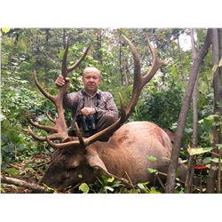 Russian Far East Hunt