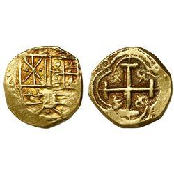 Bogota, Colombia, cob 2 escudos, Charles II, assayer (A)RC(E ) to left of shield.
