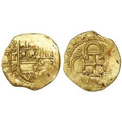 Seville, Spain, cob 2 escudos, Philip II, assayer B below denomination II and mintmark S to left.