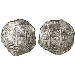 Potosi, Bolivia, cob 8 reales, 1653E, dot-PH-dot at top, four-digit date below cross.