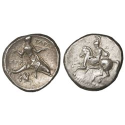 "Calabria, Tarentum, AR nomos, ca. 280 BC, ""boy on dolphin."""