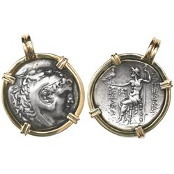 "Kings of Macedon, AR tetradrachm, Alexander III (""the Great""), 336-323 BC, Kallitis mint, 250-225 BC"
