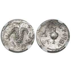 Judaea, AR zuz, Bar Kokhba Revolt, 134-135 AD, Undated issue attributed to year 3 (134/5 CE), encaps