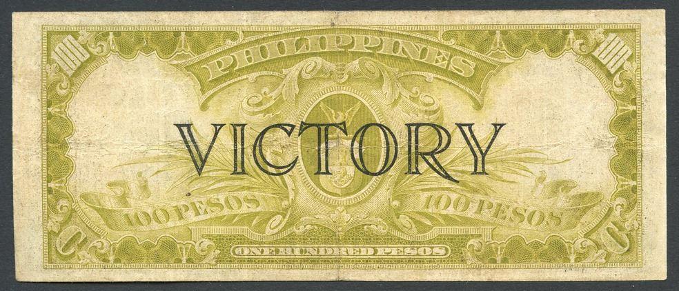 certificate treasury philippines pesos manila 1944 nd