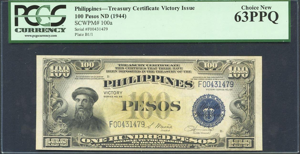 certificate treasury philippines pcgs pesos manila 1944 nd certified pp money usd