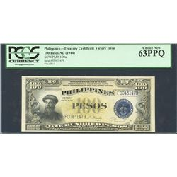Manila, Philippines, Treasury Certificate, 100 pesos, ND (1944), series 66, certified PCGS New 63 PP