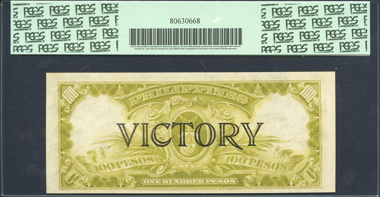 certificate treasury philippines pesos pcgs manila 1944 nd certified pp usd