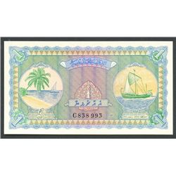 Male, Maldives, 1 rupee, 4-6-1960.
