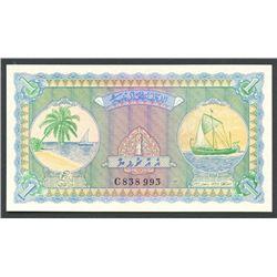 Male, Maldives, 1 rupee, 4-6-1960.