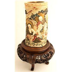 Antique Chinese Ivory Brush Pot