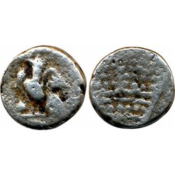 NON BRITISH COLONIAL COINS : INDO FRENCH
