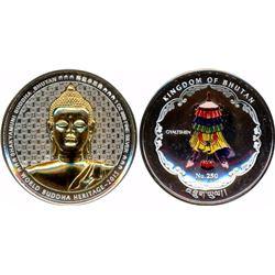 FOREIGN COINS : BHUTAN