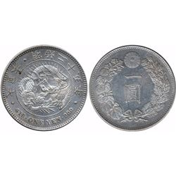 FOREIGN COINS : JAPAN