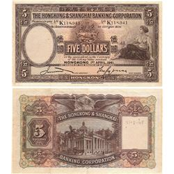 PAPER MONEY : FOREIGN NOTES