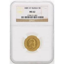 1889 NGC MS62 Russia 5R Gold Coin