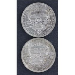 1927 Canberra Florins EF/gEF (5 Coins)