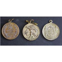 Medalets 1919 & 1945 Victory, 1920 Visit
