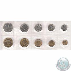 RARE Set!!! 1973 Soviet Union 9-Coin + Mint Medal Official Mint Set in Original Sealed Plastic. *Lim