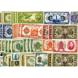 Chinese Banknote Remainder Assortment, ca.1918 to 1940's.