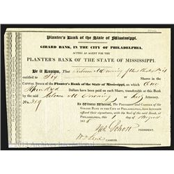 Planter's Bank of the State of Mississippi, 1835 Issued Stock Certificate