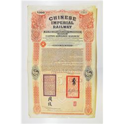 Chinese Imperial Railway 1907 Canton-Kowloon Railway Bond