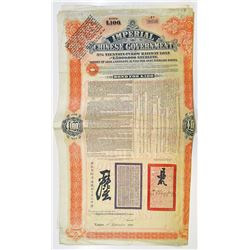 Imperial Chinese Government, 1908 Tientsin-Pukow Issued Bond