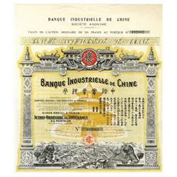 Banque Industrielle de Chine, 1919 Bond