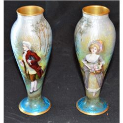 Guilloche Pair Enamel Vases Antique 20th Century Pair Of French Gilt  Metal Mounted Hand-painted Ena
