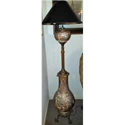 Satsuma Style Mori Age Vase Floor Lamp Moriage Is A Slip Decoration Of Raised  Enamels. It Occurs On