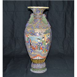 "Monumental Sized Satsuma Style Moriage Vase ""satsuma Kilns Established In The Satsuma Domain (han)"