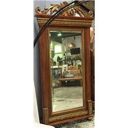 """Pulaski Floor Mirror 90""""t X 44""""w"""