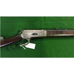 Winchester 1886 Takedown Lever Action Rifle Special Order 1886 Takedown With Deluxe Wood Octagon Bar