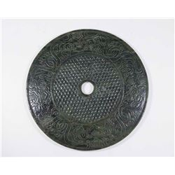 Spinach Green Jade Chinese Disc
