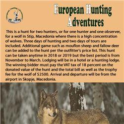 Safari Art Wolf