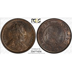 Hong Kong 1904-H 1 Cent PCGS AU58 *ONLY 1 GRADED*