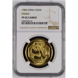 China 1984 1 Yuan Brass Panda NGC Proof PF65 Cameo *ONLY 6 GRADED*