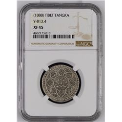 Tibet Tangka 1888 Y-B 13.4 NGC XF45 *ONLY 5 GRADED*